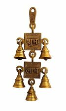 Subh Labh Wall Hanging Home Decor Brass Bells For Gift & Home