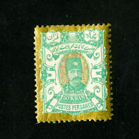 Middle East Stamps # 100 XF OG LH Catalogue Value $50.00