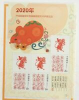 CHINA  2020-1 鼠 Postal Greeting New Year of RAT Special Stamp S/S