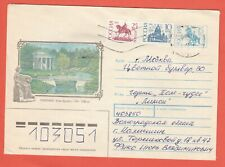 Russia 1982 Postal Cover Up-Rated Used Temple of Friendship?