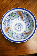 Vintage Kj Mg Bowl Japanese Soup Serving Rice Made In Japan Hand Painted