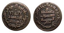 (10939) SAMANID AE fals, Nawkat-Ilaq 305 AH.