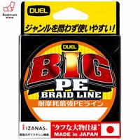 NEW Duel BIG PE 275m 40lb/19kg #3 Dark Green 0.30mm 4 Braid Casting Line Japan