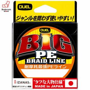 NEW Duel BIG PE 135m 100lb/45kg #8 Dark Green 0.48mm 4 Braid Casting Line Japan