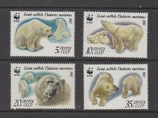 Russia Stamps 1987 WWF Polar Bears Complete Set MNH