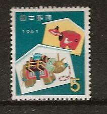 Japan # 709 Mnh New Years 1961 Little Red Of Aizu & Gold Calf Of Iwate