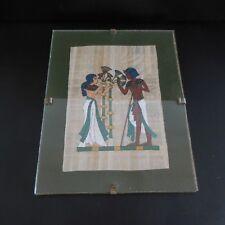 Papyrus egyptian sous-verre under glass vintage art déco reproduction France