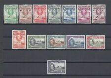 GOLD COAST 1938-43 SG 120a/32 MNH Cat £38