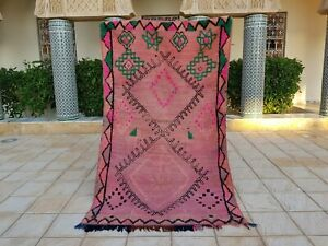 "Moroccan rug, Boujaad rug, beni ourain rug Vintage Moroccan Boujad Rug 7'8""x6'4"""
