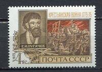 29500) Russia 1973 MNH Pugachev 1v. Scott #4125
