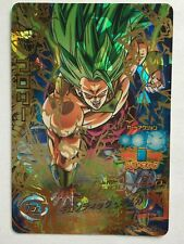Dragon Ball Heroes HG6-45 UR