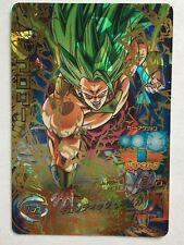 Dragon Ball Heroes HG6-45 UR