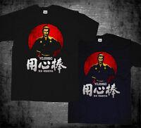 Japan Akira Kurosawa Samurai Movie Toshiro Mifune Yojimbo Sanjuro Movie T-shirt