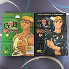 DVD Cartoon Animation - GTO Volume 1 & 2