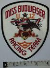 1 MISS BUDWEISER RACING TEAM BEER BREWERY ANHEISER-BUSCH CREST EMBLEM PATCH