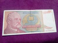 Biggest European banknote 500 billion dinars Yugoslavia inflation 1993