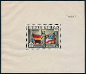 Spain Souvenir Sheet, MH, 585