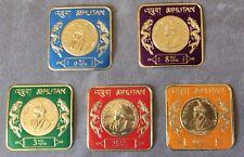 1973  BHUTAN - KING WANGCHUK MOURNING UNDERVALUED SET - Foil Square Stamp