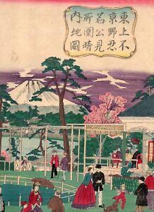 Japanese Woodblock Print UKIYOE Tokyo showplace Picture Ueno Park HIROSHIGE #1