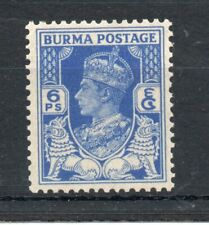 BURMA 1938 GEORGE 6TH 6p BRIGHT BLUE  SG,20 U/MINT LOT 4380B