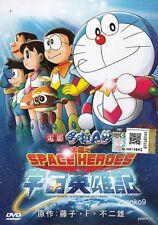 Doraemon: Nobita's Space Heroes (2015) Movie _ English Sub _ DVD Anime