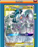 Solgaleo /& Lunala GX RR RAINBOW RARE Pokemon TCG Online PTCGO FAST 254//236