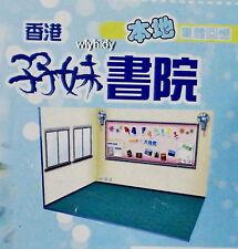 Miniatures Mimo Classroom Set  - Mimo   h#2
