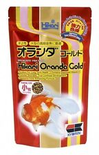 Hikari Oranda Gold 100g Fancy Coldwater Fish Food Pellets Fantails Goldfish