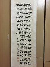 Award-winning Chinese Calligraphy Art Scroll