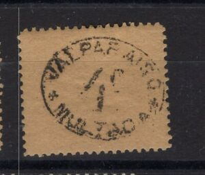 CHILE 1894 POSTAGE DUE OFFICIAL MULTA  4 cts MH