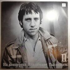 Vladimir Vysotsky. Public Performances No.11 В Поисках Жанра, ships from US