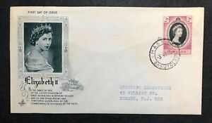 Basutoland 1953 Coronation FDC First Day cover