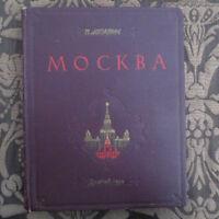 1954 Moskva- Lopatin; MOSCOW History Illustrations Moskva История Russia RUSSIAN
