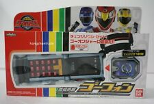 Bandai Go-onger Power Rangers RPM Go-Phone Cell Shift Morpher