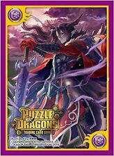 Lucifer Character Game Card Sleeves Puzzle & Dragons PDL-07 Anime Art