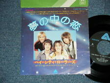 "BAY CITY ROLLERS Japan 1977 NM 7""45 YOU MADE ME BELIEVE IN MAGIC"