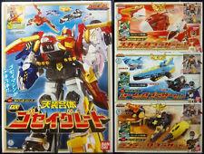 BANDAI GOSEIGER DX Gosei great+header 4set POWER RANGER