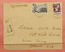1957 FRENCH ALGERIA 100F BISKRA CANCEL REGISTERED TO USA