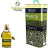 Extra natives premium Olivenöl aus Andalusien 1A kaltgepresst 5L und 250 ml