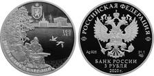 3 ROUBLE RUSSIA PP 1 OZ Silver 2020 Century of Rep. Karelia Karelia Proof