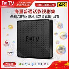 2019 最新電視盒 FUNTV Live TV Box Unblock Chinese//HK//Taiwan Adult Channel 4K 中港台//成人頻道