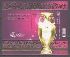 UKRAINE 2012 MiNr. Block 94(1234) Fußball-Europameisterschaft, Polen und Ukraine