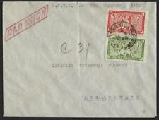 FRANCE INDOCHINE 1944 US SAIGON RP AIR MAIL COVER TO LOS ANGELOS UFFO SOCIETE FO