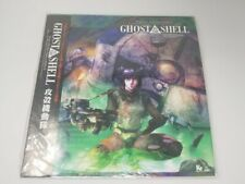 Ghost in the Shell GHOST IN THE SHELL  LD version Laserdisc Japanese