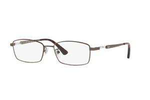 Brand New Ray-Ban Glasses Frames RB 8746D 1020 Brown Titanium Cheapest Ebay UK