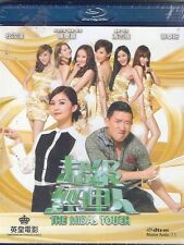 The Midas Touch Blu Ray Charlene Choi Chapman To NEW R0 English Subtitles