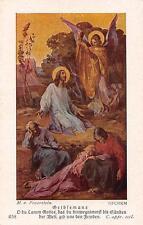 "Fleißbildchen Heiligenbild Gebetbild "" Holy card Ars sacra"" H2037"" Messopfer"