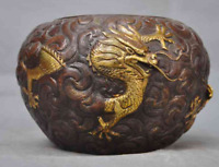 "7"" chinese fengshui bronze gilt dragon beast statue Tanks Crock pot bottle jar"