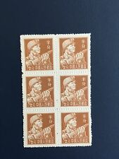 TIMBRE NEUF CHINE CHINA STAMP SERIE LES METIERS BLOC 6 LE MILITAIRE CHINESE