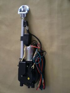Holden Commodore. VB-VC-VH-VK-VL Guard mounted electric antenna. NEW.